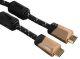 HAMA HDMI kabel Premium 3m (122211)