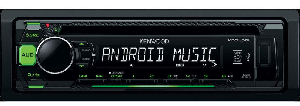 Kenwood KDC-100UG