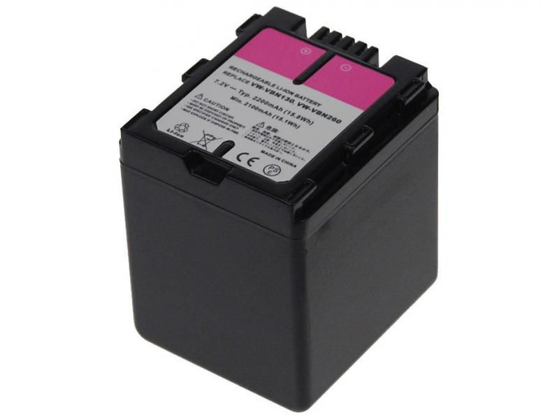 Avacom VIPA-N260-338 - Baterie pro kamery