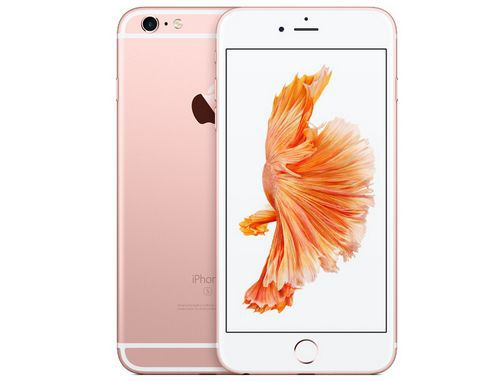 Apple iPhone 6s Plus 32 GB růžový