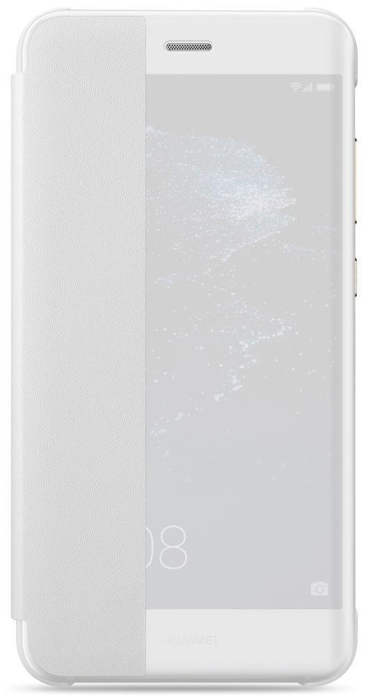 Huawei P9 Lite 2017 bílé pouzdro na mobil