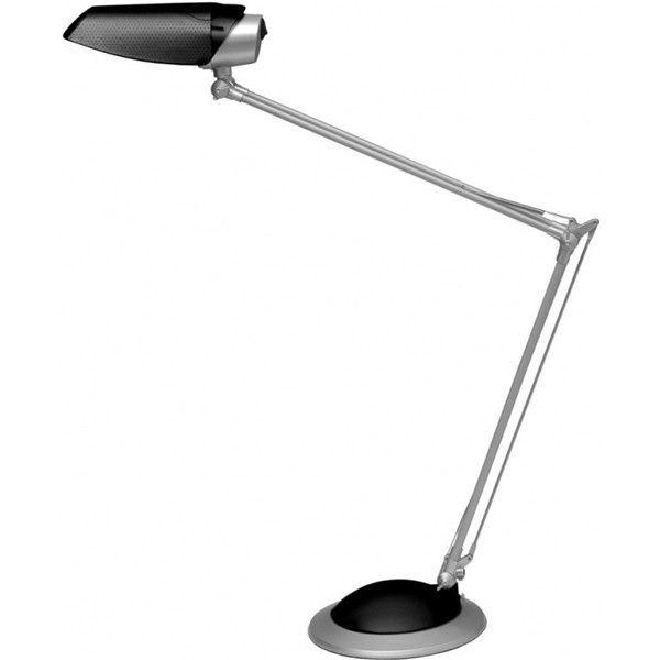 Ecoplanet stolní lampa E27 / 20W (černá)