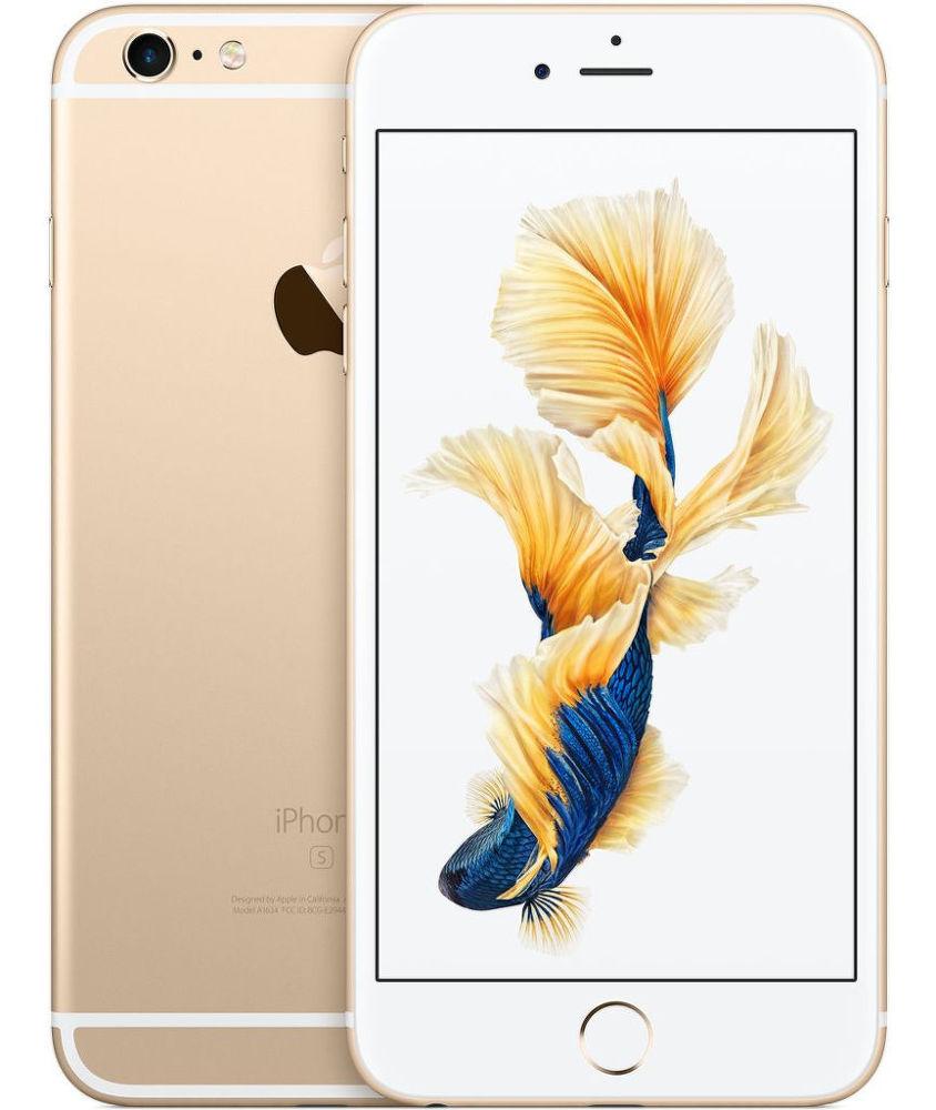 Apple iPhone 6s Plus 16 GB (zlatý) + dárek MyMax AA-1176, 10 000 mAh (bílá) zdarma