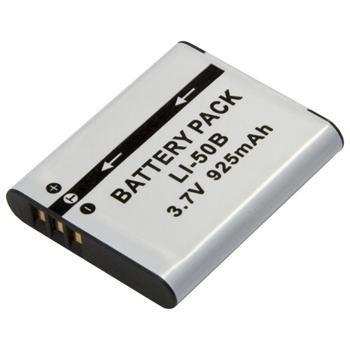 Extreme Energy BAFOLY50B - baterie Li-50B, LI-ION 925 mAh