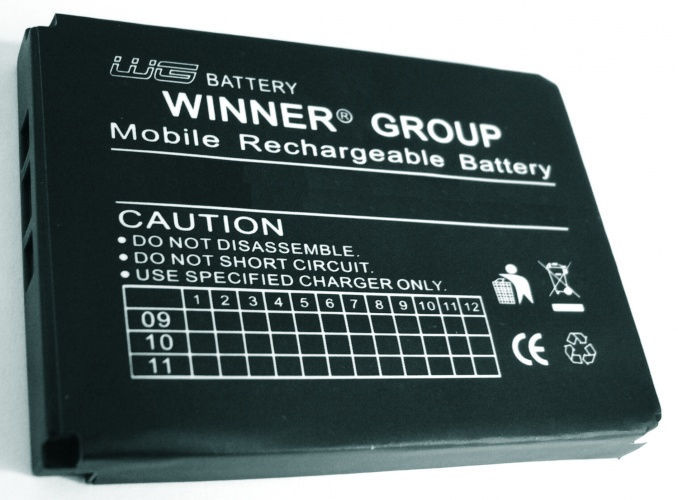 Winner baterie pro Nokia N3310 (Li-Pol 1200mAh)