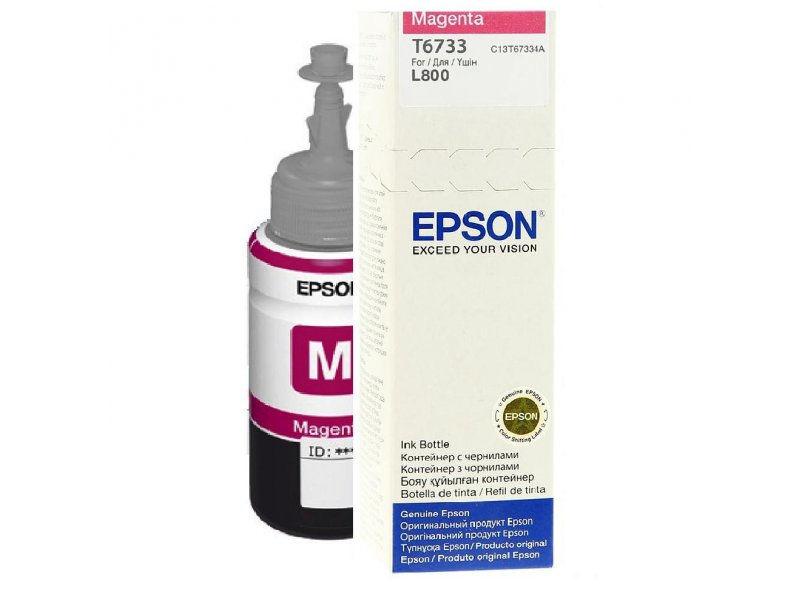 Epson T6733 magenta (70ml pro sérii L)