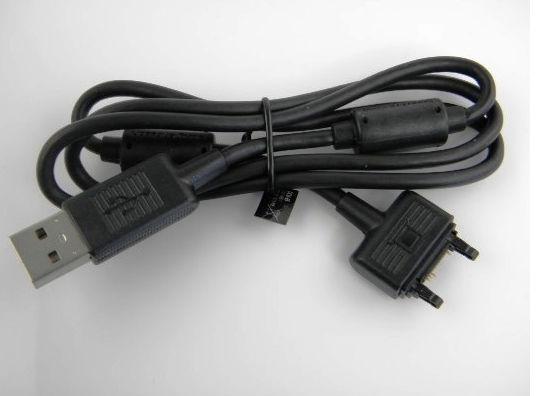 WINNER datový kabel SE-K750 (V)