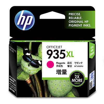 HP C2P25AE Purpurová veľká atramentová náplň HP 935XL Blister