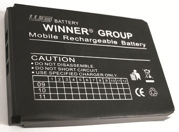 Winner baterie pro Nokia Lumia 630 (Li-pol 1800mAh)
