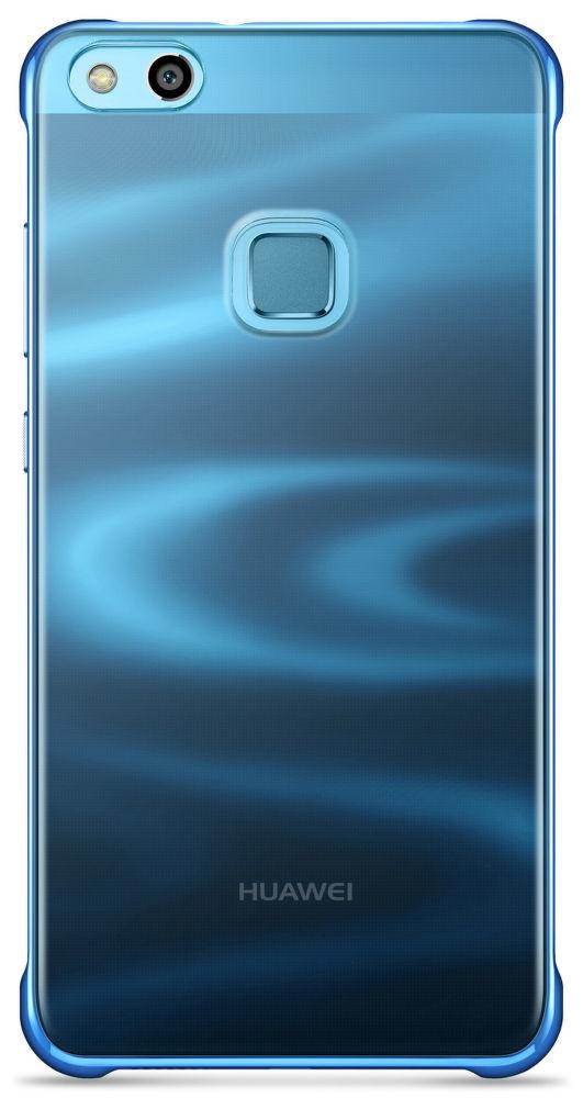 Huawei P10 Lite modré pouzdro na mobil