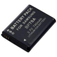 Extreme Energy BAFSAMBP70A - baterie BP-70A Li-Ion 740 mAh
