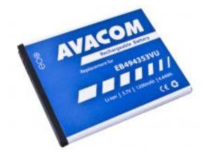 Avacom GSSA-5570-S1200A - baterie
