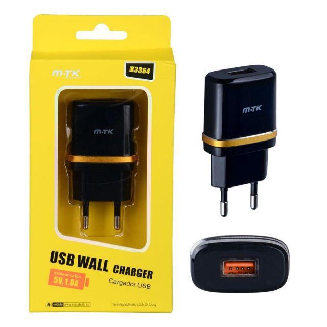 Aligator nabíječka USB (černá)