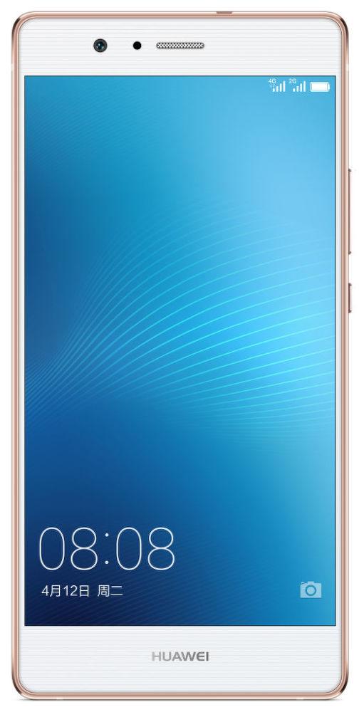 Huawei P9 Lite Dual SIM (růžová) + dárek MyMax AA-1176, 10.000 mAh (bílá) zdarma