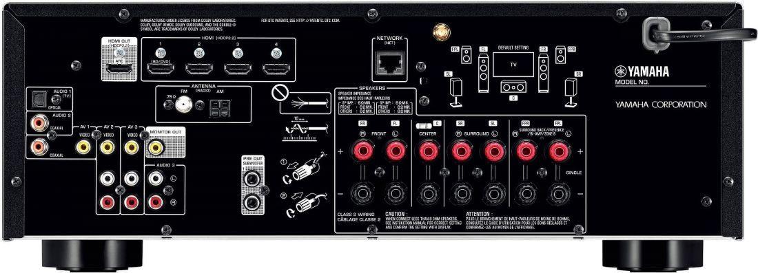 yamaha rx v583 ern av receiver. Black Bedroom Furniture Sets. Home Design Ideas