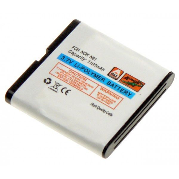 Aligator baterie pro Nokia N81 / E51, Li-Pol 1100 mAh