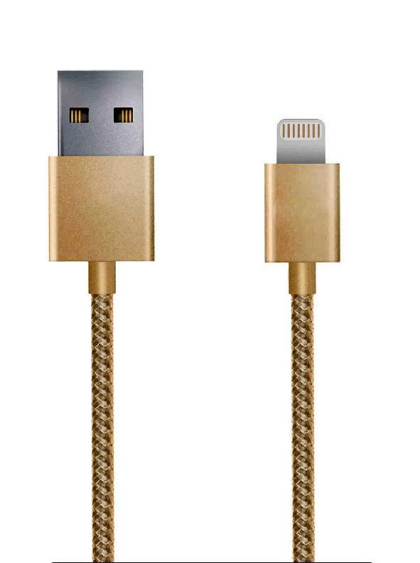 Winner datový kabel pro iPhone 5/6 (zlatý)