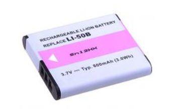 AVACOM DIOL-LI50-AVA, Batéria pre foto