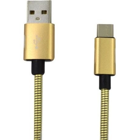 Mobilnet Micro USB 2A 1m, zlatá