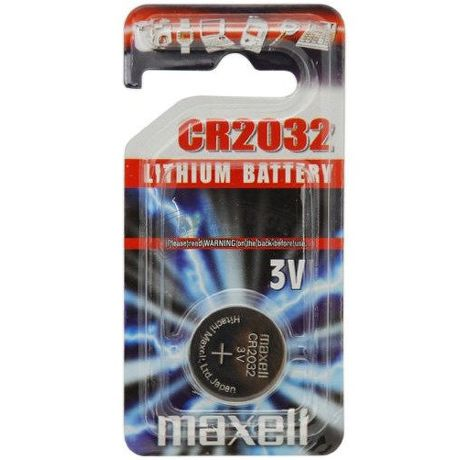 Maxell CR2032 1BP Li