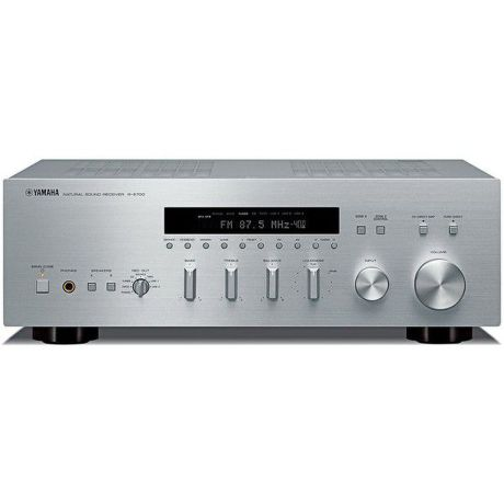 Yamaha r s700 st brn stereo receiver for Yamaha r s700 receiver
