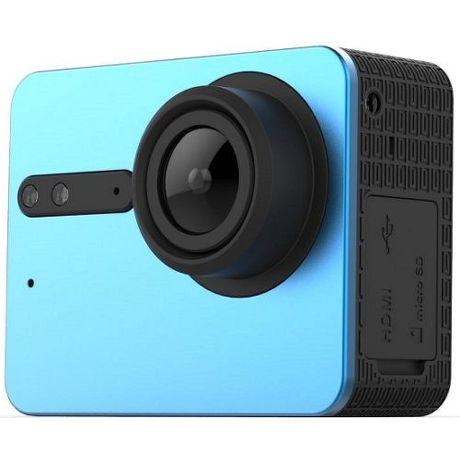 Ezviz S5 modrá