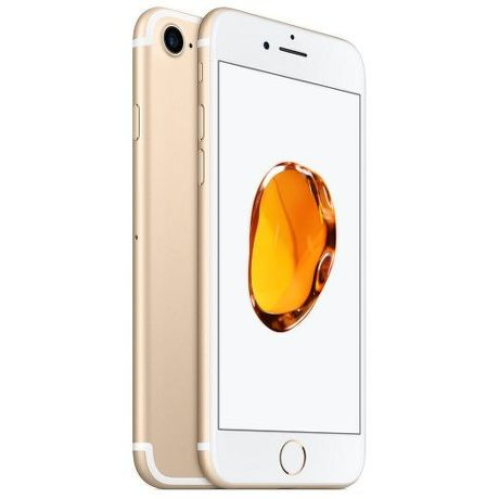 Apple iPhone 7 32GB zlatý  804b45e0671