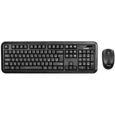Yenkee YKM 2006CS Combo WL set klávesnice + myš