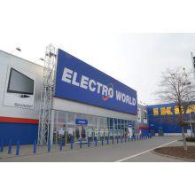 Electro World Brno - Avion Shopping Park