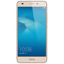 Honor 7 Lite Dual SIM (zlatý)