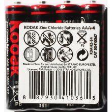 Kodak HD AAA/R03 fólie 4ks
