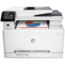 HP Color LaserJet Pro M274n M6D61A