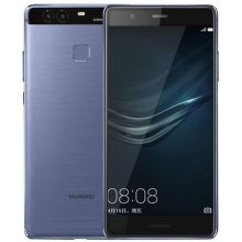 Huawei P9 Dual SIM (modrý)