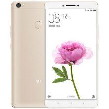 Xiaomi MiMax 3GB/32GB (zlatý)