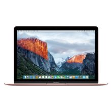 "Apple MacBook 12"" 512GB (růžový) MMGM2CZ/A"