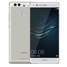 Huawei P9 Dual SIM (stříbrný)