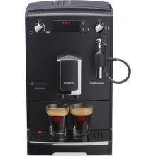 Nivona NICR520 CafeRomatica