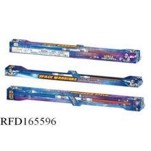 No Name P00342, Kosmický oboustranný meč