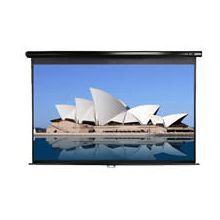 Elite Screens M113NWS1 203x203cm