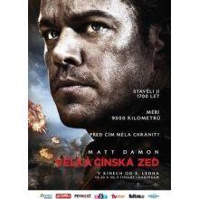 Bonton Velká čínská zeď DVD