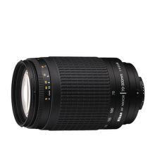 Nikon Nikkor AF-S 70-300 f/4.5-5.6G VR - objektiv