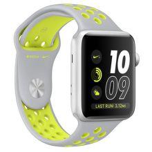 Apple Watch Nike+ 38mm (stříbrný hliník s matně stříbrným / Nike Volt sportovním řemínkem)