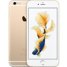 Apple iPhone 6s 32 GB (zlatý)