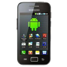Chytré mobily s Androidem