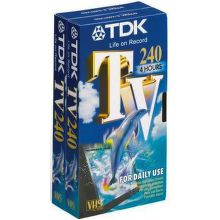 Prázdné VHS