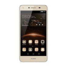 Huawei Y5 II Dual SIM (zlatý)
