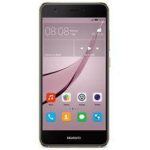 Huawei Nova Dual SIM (zlatý)
